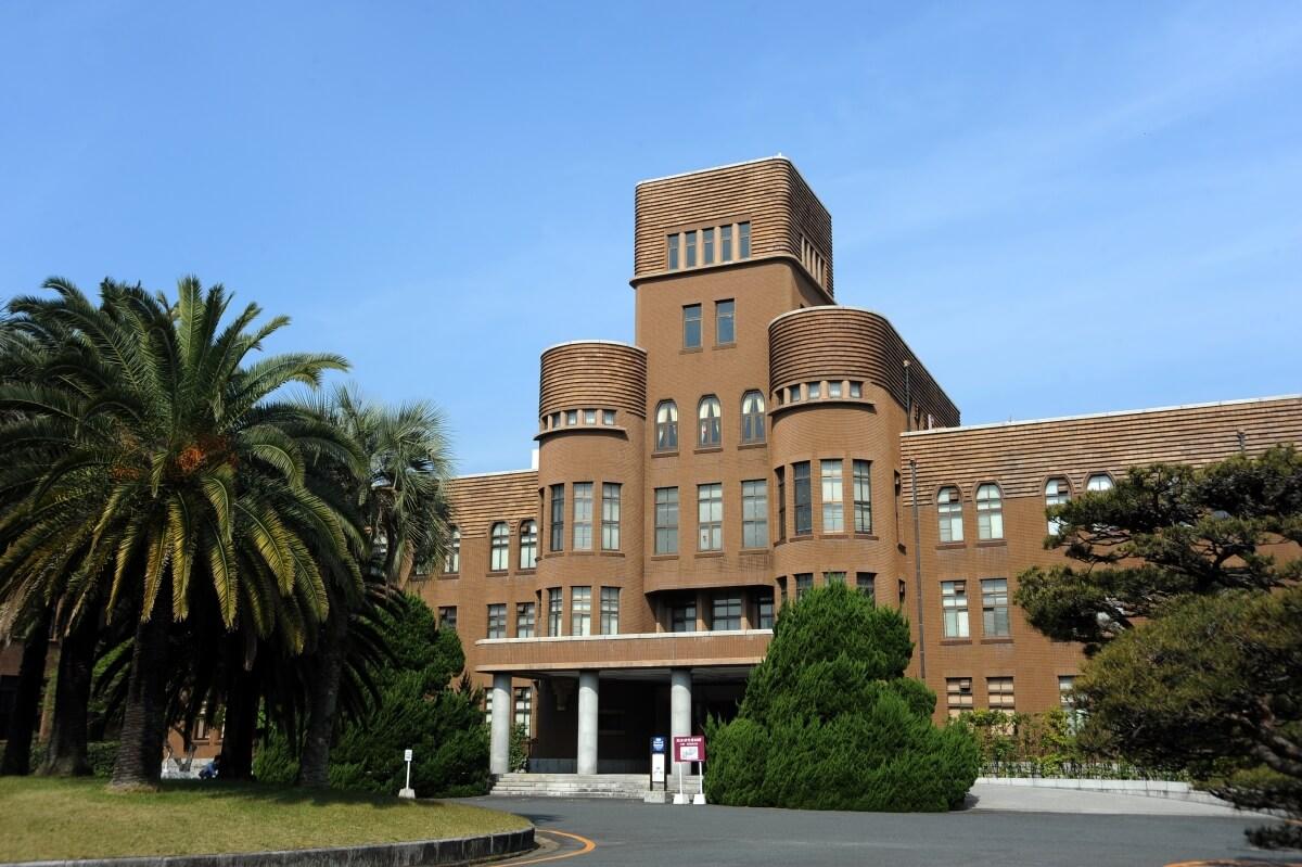 大学 出願 九州